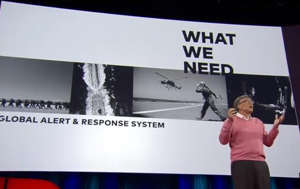 Билл Гейтс предсказал эпидемию еще пять лет назад