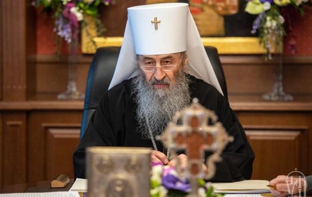 Митрополит Онуфрий «выходит в лидеры» православного традиционализма