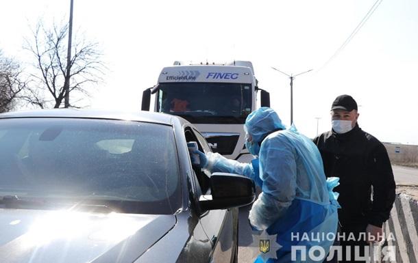В Днепропетровской области установили блокпосты