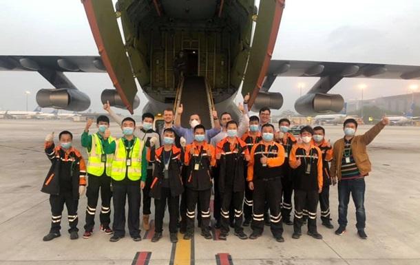В Китае загрузили самолёт ВСУ