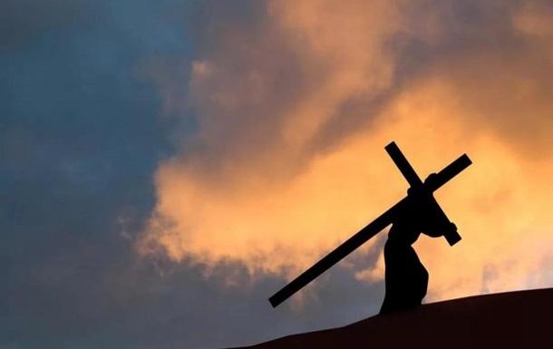 Бог в самом центре наших страданий