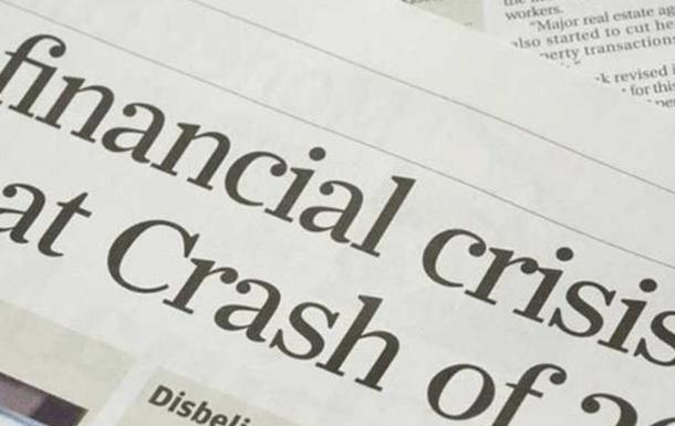 Как Украина и мир будут противодействовать экономическому кризису