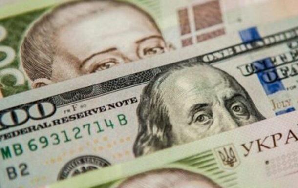 Ответит ли Нацбанк за кризис?