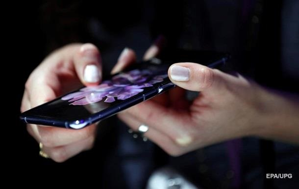 Нидерланды борются с COVID-19 при помощи смартфонов