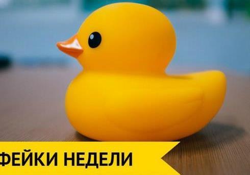 СБУ спростувала черговий відео-фейк про коронавірус в Україні