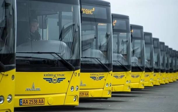 Спецпроезд в транспорте Киева: новые подробности
