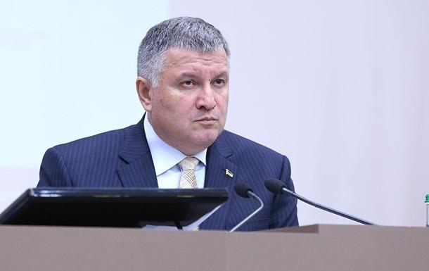 Аваков предложил антикризисные меры из-за COVID-19