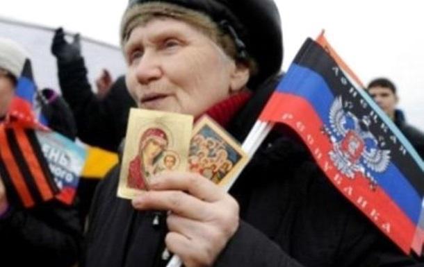 Приближение тихой гибели пенсионеров Донбасса