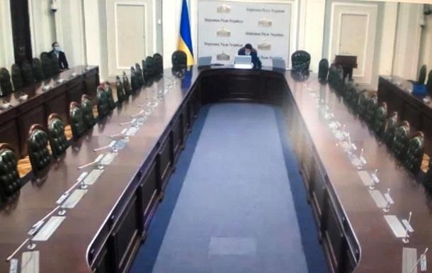 Согласительный совет Рады провели в видеорежиме