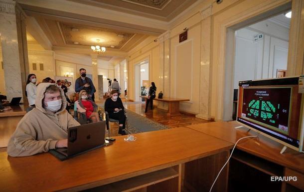 Появился законопроект о работе Рады в режиме видеоконференции
