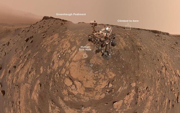 Марсохід Curiosity зробив нове cелфі на Марсі