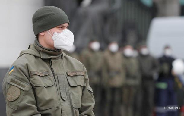 Надзвичайна ситуація. Чого позбудуться українці