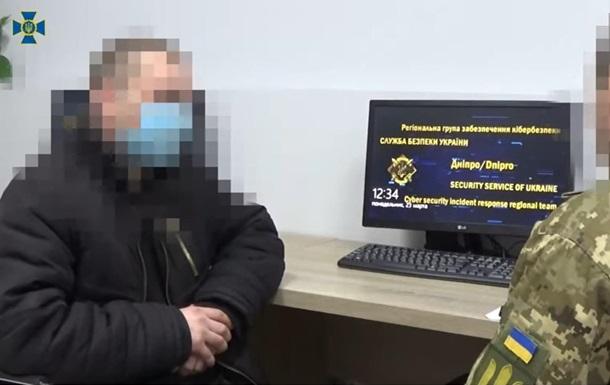 СБУ заявила о выявлении 38 распространителей фейков о коронавирусе