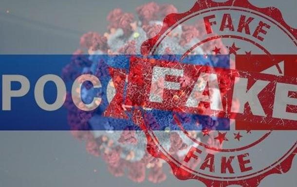 Выявлено 38 распространителей фейков о коронавирусе в Украине