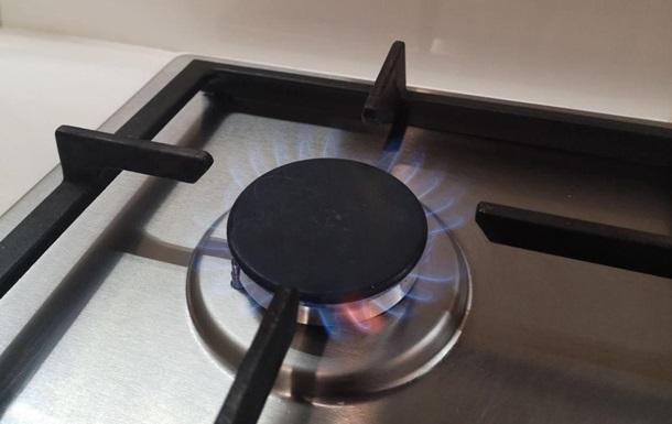 В Украине рекордно снизили цену на газ в марте