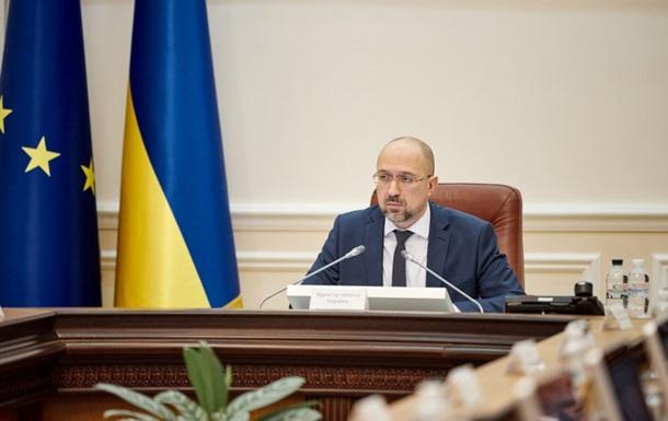 Украина готова к потенциальному кризису − Шмыгаль