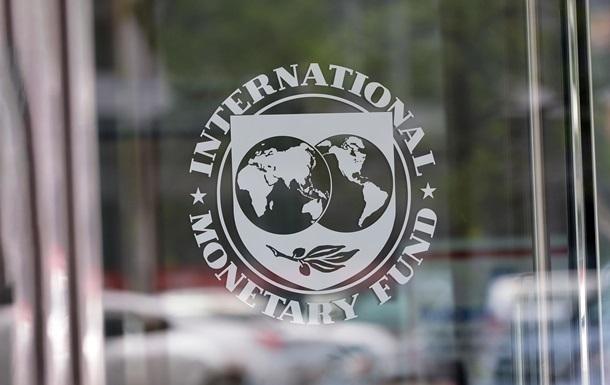 Украина ожидает решения МВФ насчет финпомощи в течение двух недель