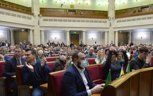 СМИ назвали дату внеочередного заседания Рады