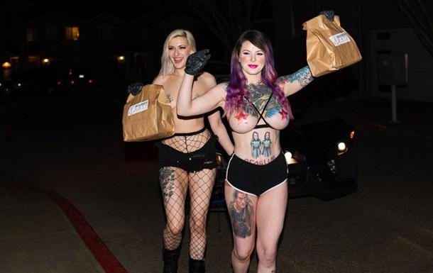 В США стриптизерши доставляют еду на дом