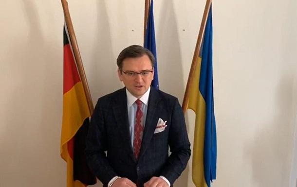 Німеччина допоможе евакуювати українців з віддалених країн - МЗС