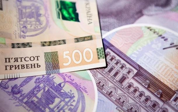 Вперше з 10 березня НБУ не продавав валюту для підтримки гривні