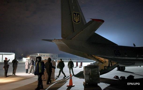 Из Турции в Украину вылетели более 400 украинцев