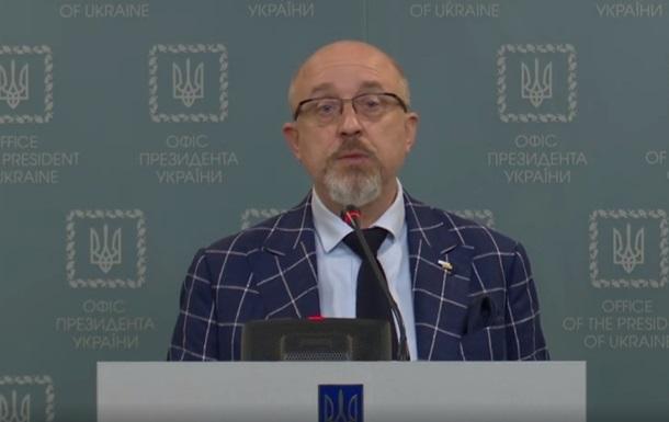 Учасники переговорів онлайн ніяких документів не затвердять - Резніков