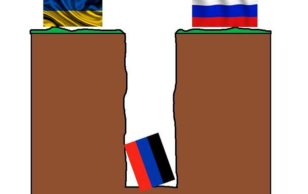 Народ Донбасса падает в яму: - Распоряжение РФ