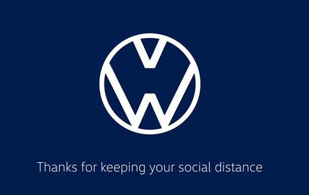 Audi і Volkswagen змінили логотипи через COVID-19