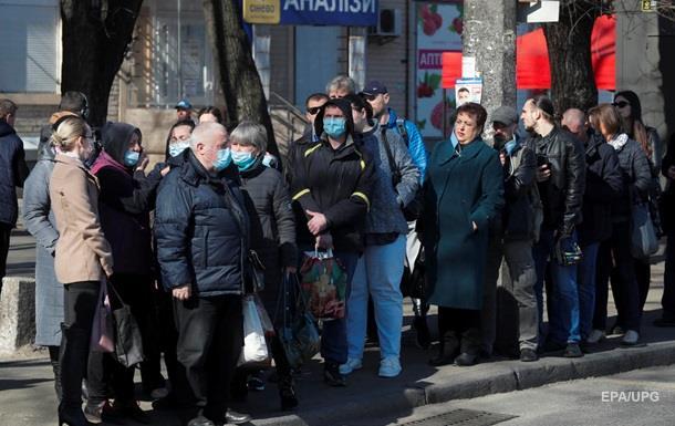 Большинство украинцев имеют деньги только до месяца карантина - опрос