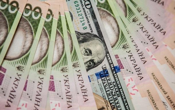 В МВФ предупредили Украину о последствиях дефолта