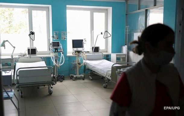 Кабмін виділив кошти на підтримку медзакладів