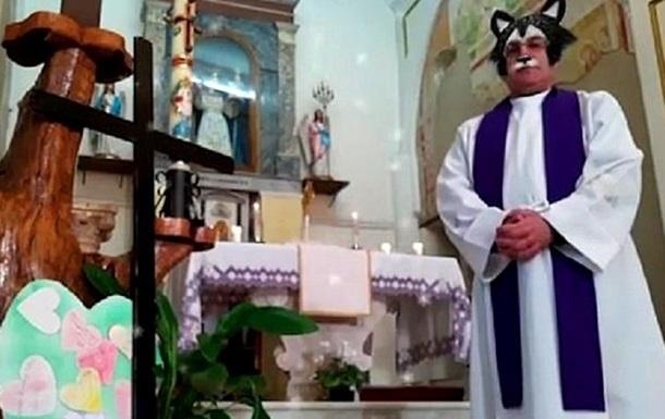 Священник во время онлайн-службы включил фильтры: видео