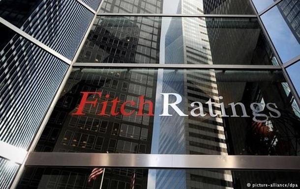 Fitch озвучив негативний прогноз для банків України