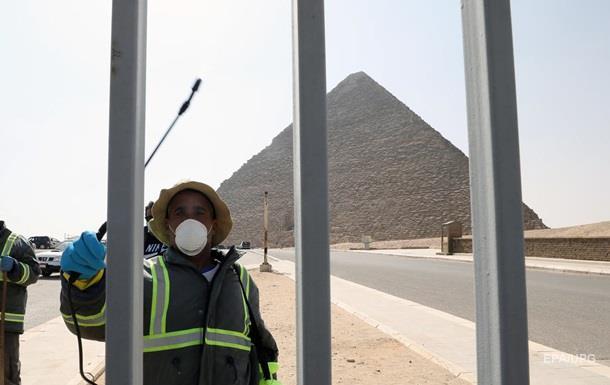 У Єгипті дезінфікують піраміди - фоторепортаж