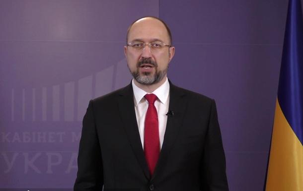Шмыгаль рассказал, как ЧС отразится на экономике
