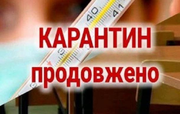 Украинское правительство продлило карантин еще на месяц