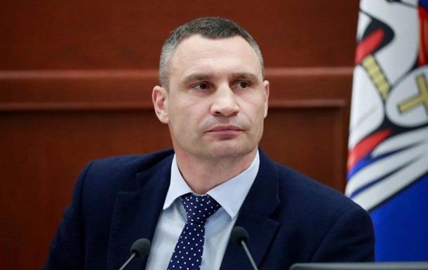 Кличко рассказал о VIP- палатах для подозреваемых на COVID-19