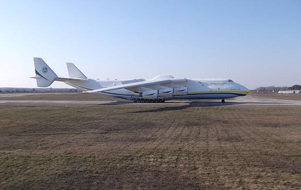 Гигант Мрия впервые взлетел после модернизации