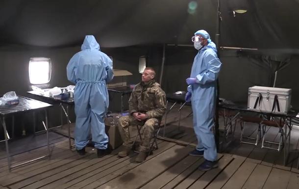 На Донбассе тестируют военных на коронавирус
