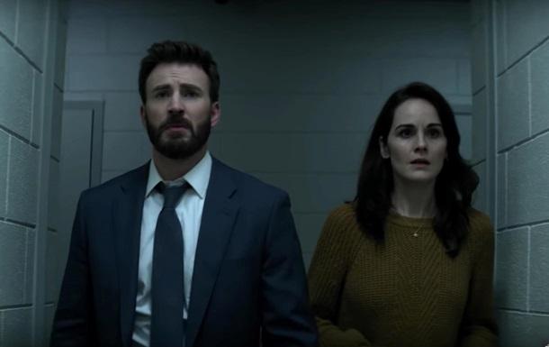 Вышел первый трейлер сериала Защищая Джейкоба