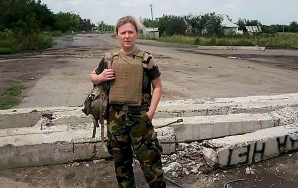 В Украине появилась еще одна женщина-генерал