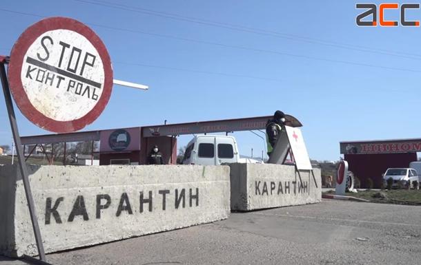 Стало известно, как живет закрытое село Колинковцы