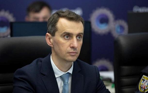 Covid-19: в Украине заработал круглосуточный оперативный штаб