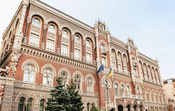 Для разговоров о дефолте Украины нет причин – НБУ