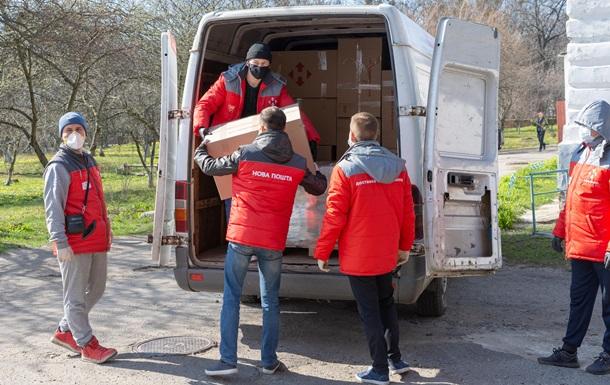 Новая почта передала полтавчанам медоборудование для борьбы с коронавирусом