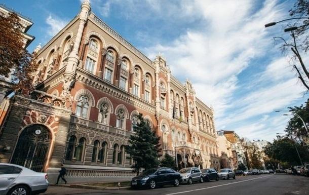 НБУ заявил об 'успокоении' валютного рынка