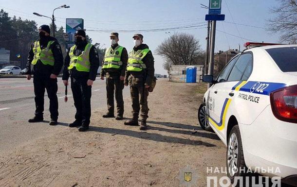 В Харьковской области задержали 10 человек, нарушивших самоизоляцию