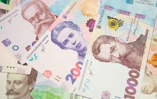 НБУ о кредитных каникулах: Деньги все равно нужно возвращать