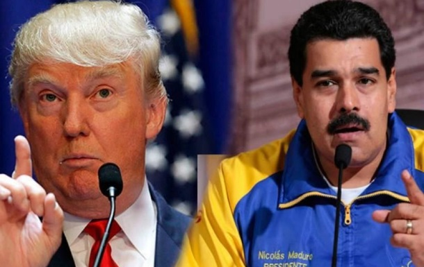 Мадуро против Трампа